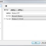 Windows10 Technical PreviewをVirtualBoxにインストールする(仮想マシンの設定)