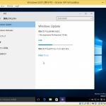 Windows10 Insider PreviewをBuild 10166へアップデート