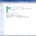 7月29日、Windows10アップグレード、降りてきません。