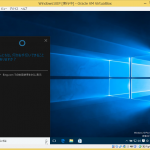 Windows10 Insider PreviewをBuild10532へアップデート(Cortana搭載!)