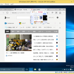 Windows10 Insider PreviewをBuild 10565にアップデート