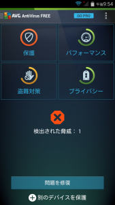 20151020-07
