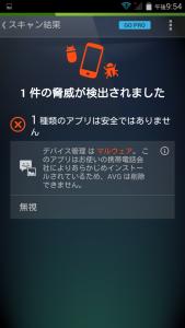 20151020-08