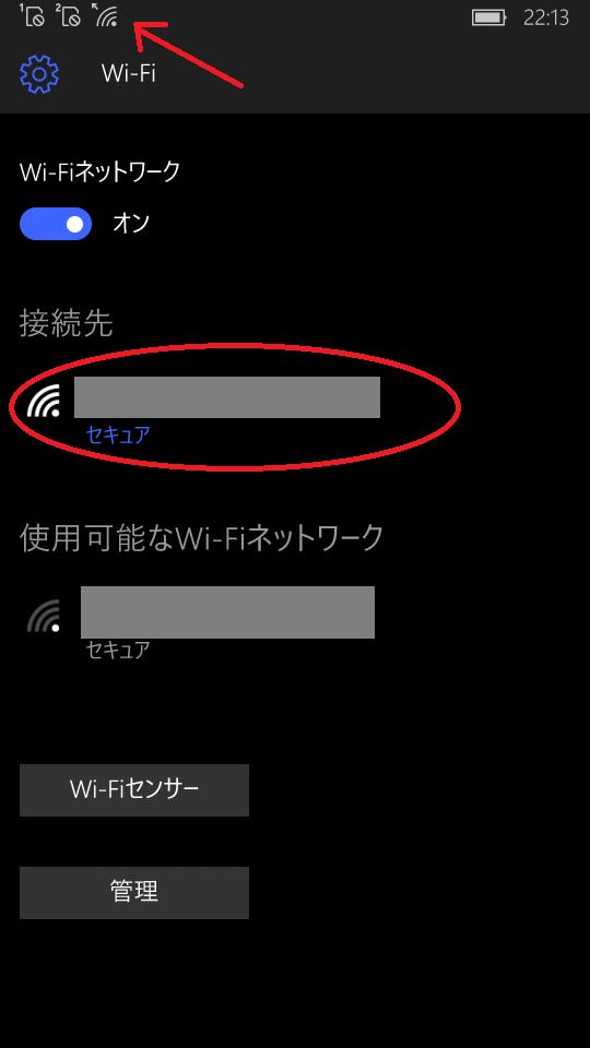 20151224-08