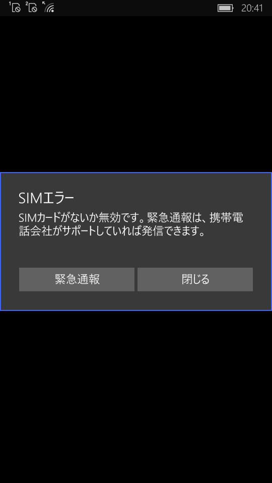 20160107-04