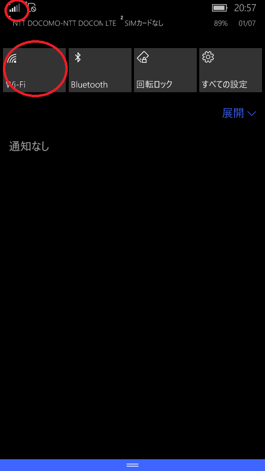 20160107-09