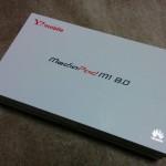 今年の初ガジェット「Mediapad M1 8.0」を購入