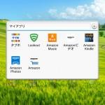 Mediapad M1 8.0へインストールしたアプリ7選