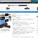 Fire HD 8、Fire TV Stickを購入しました