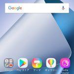 ZenFone4でMACアドレスを確認する
