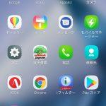 ZenFone4のプリインストールアプリ
