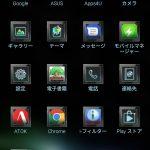 ZenFone4でホーム画面のテーマを変更してみる